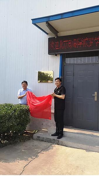 北京印刷学院与万邦科技深度合作 罗学科校长为校外教育实践基地揭牌