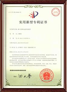 独立纸臂高速供纸装置实用新型专利证书