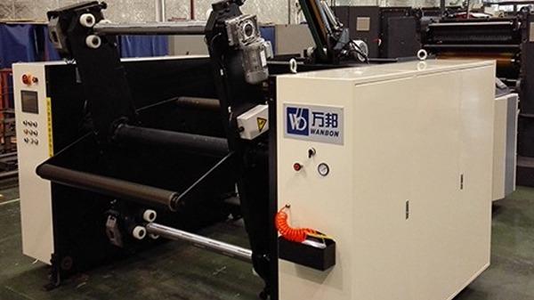 万邦科技的同速供纸机有什么优势?