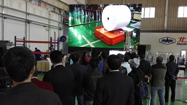 万邦科技AGV亮相北人智能印刷工厂